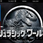 1作目のジュラシックパークから4作目のジュラシックワールドまでの日本語吹き替え声優を見てみよう、字幕と吹き替えどちらで見る?