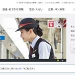 外国人や国内の旅行者も間違う、JR西日本の「関空快速」「紀州路快速」とは?