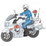 警察のバイクは「白バイ」「赤バイ」「黒バイ」と3種類、用途の違い?