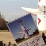 大阪万博以降で日本の博覧会「入場料金」はいくらだったか調べてみた