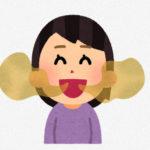 口臭を治すには歯だけでなく「舌」も大事、内臓が不安なら病院という手も考える