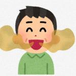 友達に「息臭いよ?」と言われてショック受けた、禁煙しなければ口臭が酷い?